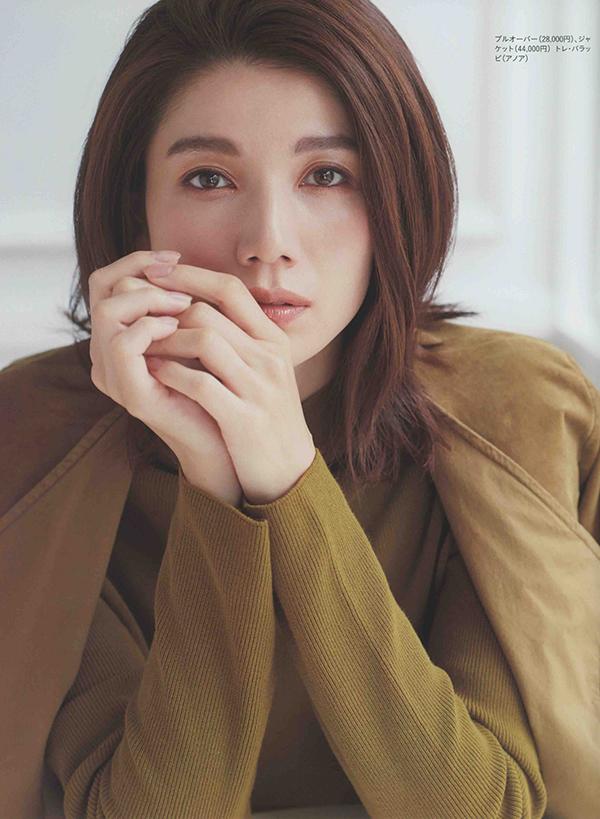 文化出版局『ミセス』10月号